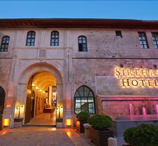 锡瑞恩酒店