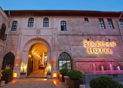 锡瑞恩酒店 - 加济安泰普 - 建筑