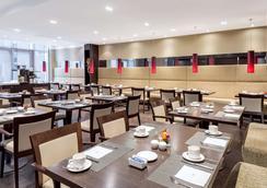 Nh多瑙城酒店 - 维也纳 - 餐馆
