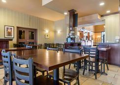 圣尼古拉斯凯富套房酒店 - 莱维斯 - 餐馆