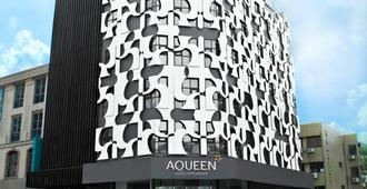 熏衣草皇廷酒店 - 新加坡 - 建筑