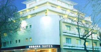 城市套房酒店 - 门多萨