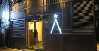首尔东大门星旅馆 - 首尔 - 建筑