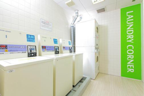巢鸭弗莱斯泰酒店 - 东京 - 洗衣设备