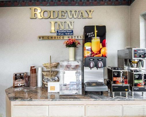 蒙特利罗德威旅馆 - 蒙特雷 - 自助餐