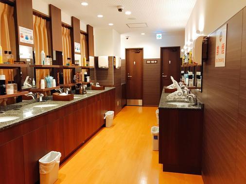 卢摩尔广场桑拿胶囊旅馆 - 京都 - 自助餐