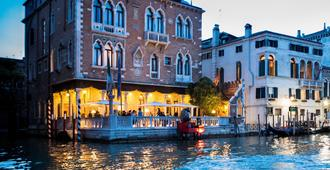 帕拉佐斯特恩酒店 - 威尼斯 - 户外景观