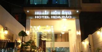 胡志明市华宝酒店 - 胡志明市 - 建筑