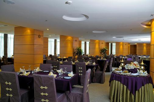 麦加艾拉法马斯哈尔酒店 - 麦加 - 宴会厅