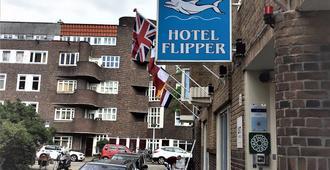 弗离帕尔经济酒店 - 阿姆斯特丹 - 户外景观