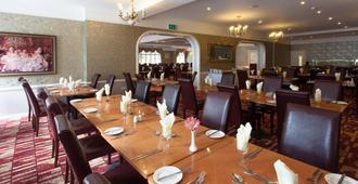 大不列颠希斯兰酒店 - 伯恩茅斯 - 餐馆
