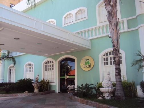 科克尔酒店 - 福塔莱萨