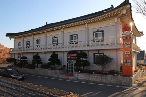 山地汽车旅馆 - 庆州 - 建筑