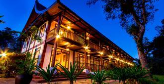 札萨维度假村 - 琅勃拉邦 - 建筑