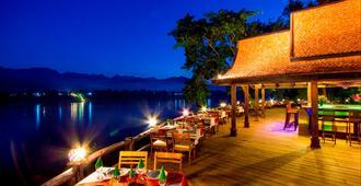 札薩维度假村 - 琅勃拉邦 - 餐馆