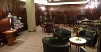 埃尔德酒店 - 里昂 - 休息厅