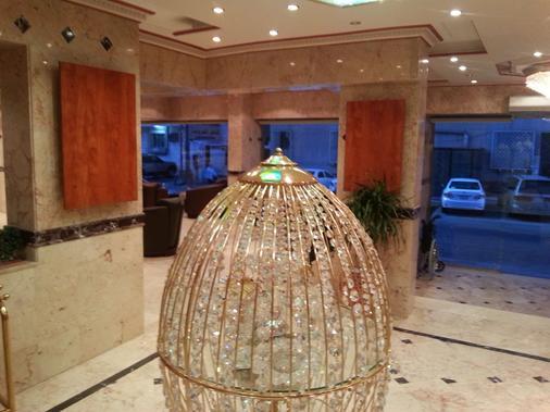 拉菲亚特 AL 卡利吉亚套房酒店 - 吉达