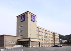 东广岛船舶酒店 - 东广岛市 - 建筑