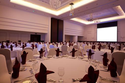阿布扎比市中心金色郁金香酒店 - 阿布扎比 - 宴会厅