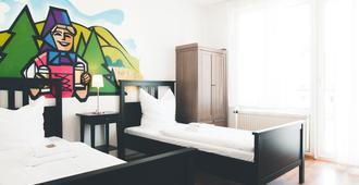 施泰因旅馆招待所 - 弗莱堡 - 睡房