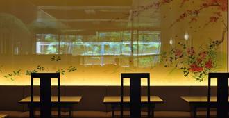 京都嵯峨太阳成员酒店 - 京都 - 建筑