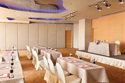 水门夜光酒店 - 曼谷 - 宴会厅