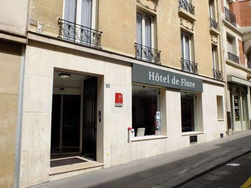 弗洛尔酒店 - 巴黎 - 建筑
