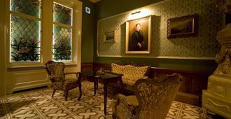 布达佩斯维多利亚精品酒店 - 布达佩斯 - 休息厅