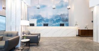 桑德曼招牌卡加利市中心酒店 - 卡尔加里 - 大厅