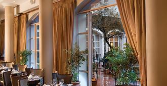 科莫多酒店 - 开普敦 - 餐馆