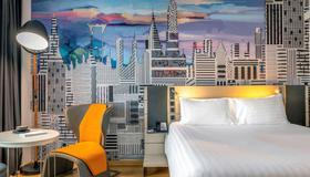 曼谷暹罗广场诺富特酒店 - 曼谷 - 睡房