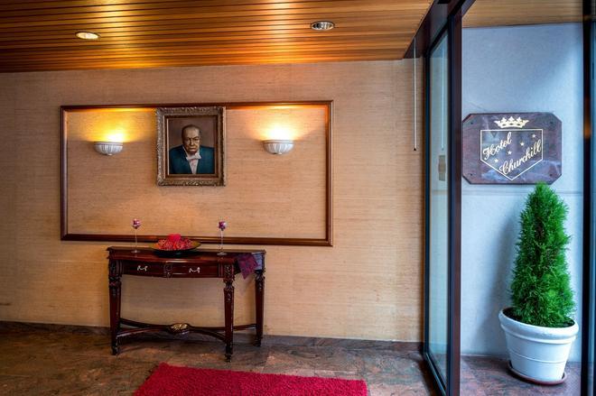 日内瓦丘吉尔酒店 - 日内瓦 - 客房设施