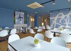 法兰克福哈恩机场B&B酒店 - (法兰克福)哈恩 - 餐馆
