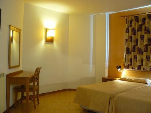 戈米拉公园公寓式酒店 - 马略卡岛帕尔马 - 睡房
