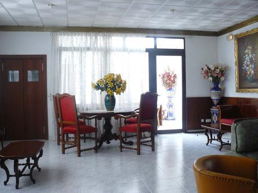 戈米拉公园公寓式酒店 - 马略卡岛帕尔马 - 客厅