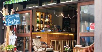 隐居旅馆 - 箱根 - 酒吧