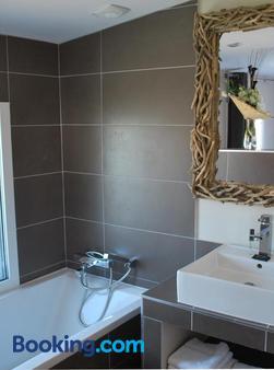 圣塞尔尼酒店 - 图卢兹 - 浴室