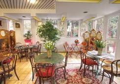尼娜别墅酒店 - 安提伯 - 餐馆
