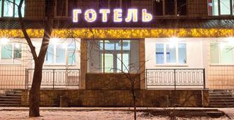 安东诺娃克扎斯基酒店 - 基辅 - 建筑