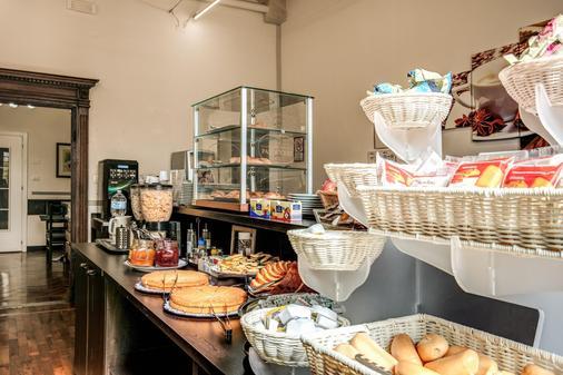 佛罗伦萨巴赛利亚酒店 - 佛罗伦萨 - 自助餐