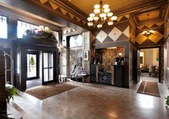 贾科莫酒店——阿桑德酒店集团成员 - 尼亚加拉瀑布 - 大厅