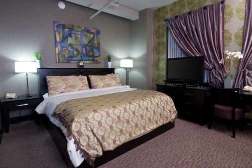 贾科莫酒店——阿桑德酒店集团成员 - 尼亚加拉瀑布 - 睡房