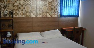 法国旅馆 - 圣保罗 - 睡房