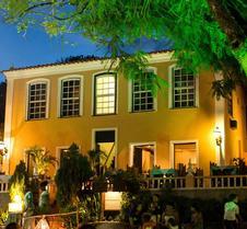 卡萨拉旅馆