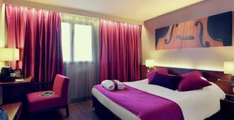 佩皮尼昂中心美居酒店 - 佩皮尼昂 - 睡房
