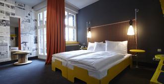超级酒店圣保利旅馆 - 汉堡 - 睡房
