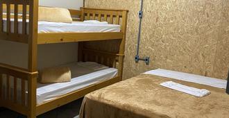 Esquina 8 Confort Suítes & Hostel - 弗洛里亚诺波利斯 - 水疗中心