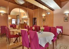 贝斯特韦斯特圣吉斯托酒店 - 的里雅斯特 - 餐馆