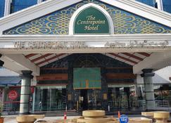 中心飯店 - 斯里巴加湾市