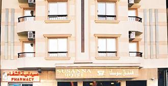 苏珊娜卢克索酒店 - 卢克索